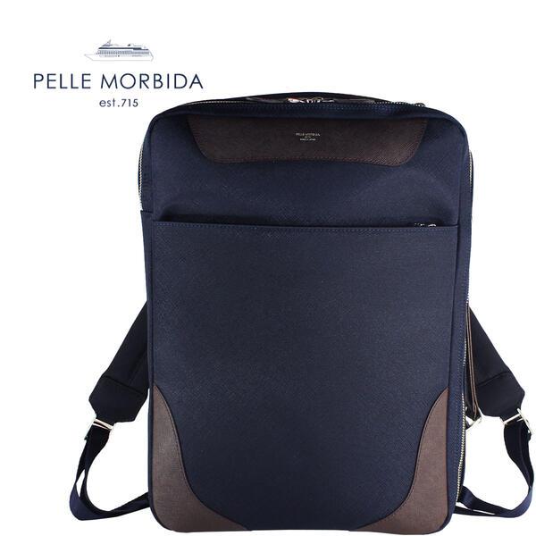 PELLE MORBIDA ペッレ モルビダ CAPITANO キャピターノ 型押しレザー リモンタナイロン 4WAYバッグ PMO-CA108 NVY/DBR (ネイビー)