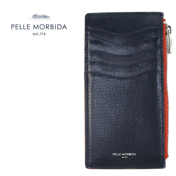 PELLE MORBIDA ペッレモルビダ ゴートレザー カードケース付き コインケース BA415 NVY (ネイビー×オレンジ)