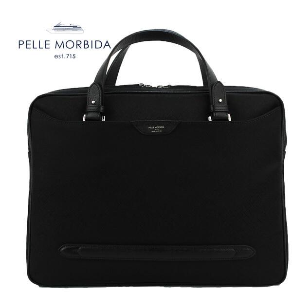 PELLE MORBIDA ペッレモルビダ リモンタナイロン 2way 1ルーム ブリーフケース PMO-CA112 Black(ブラック×ブラック)