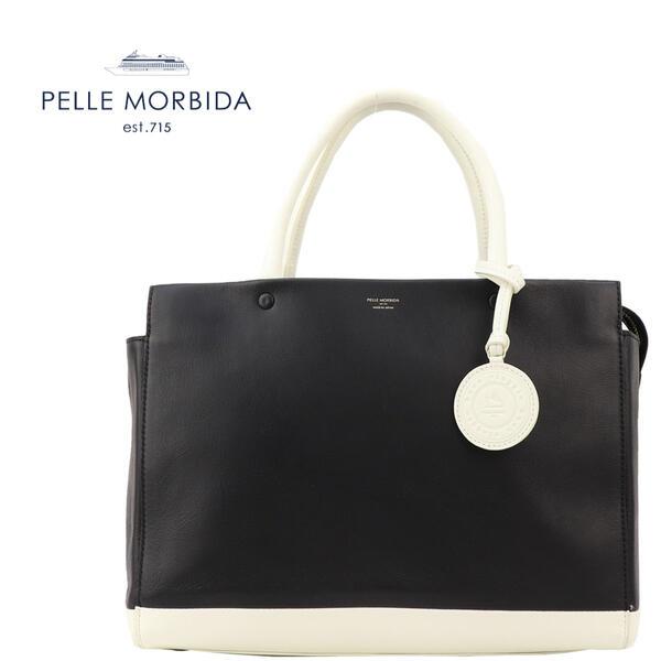 PELLE MORBIDA ペッレモルビダ レディース VELA ヴェーラ 2way レザートートバッグ PMO-VE018 Black×White(ブラック×ホワイト)