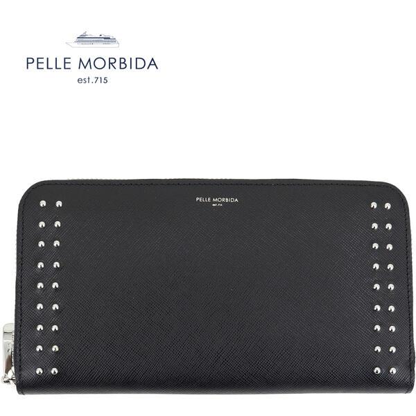 PELLE MORBIDA ペッレモルビダ 型押しレザー スタッズ ラウンドジップ 長財布 PMO-BA511S BLACK(ブラック)