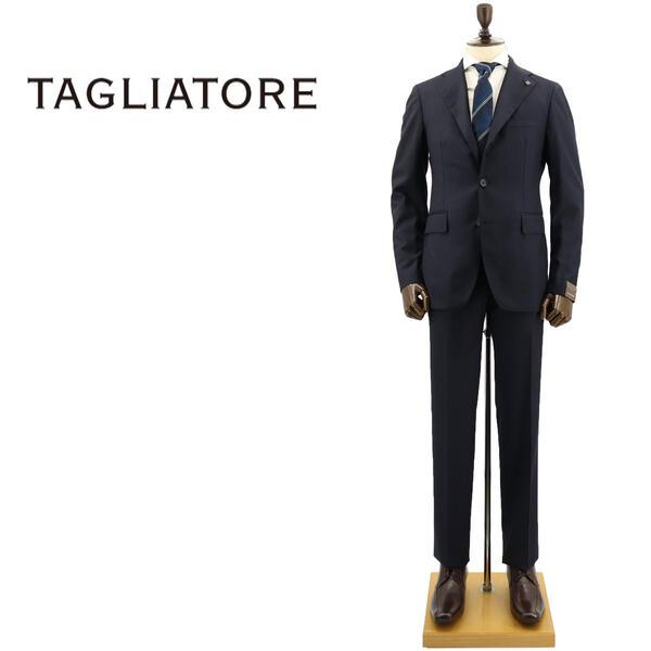 国内正規品 即日発送 TAGLIATORE タリアトーレ メンズ ヴェスビオ SUPER110'S ウール ヘリンボーン シャドーストライプ 段返り3B シングルスーツ VESVIO 2SVJ23B11 07UPA171 B3440(ネイビー)