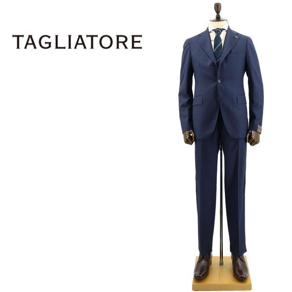 国内正規品 即日発送 TAGLIATORE タリアトーレ メンズ ヴェスビオ SUPER120'S ヴァージンウール 段返り3B シングルスーツ VESVIO 2SVJ23B11 52UIA033 B3095(ネイビー杢)