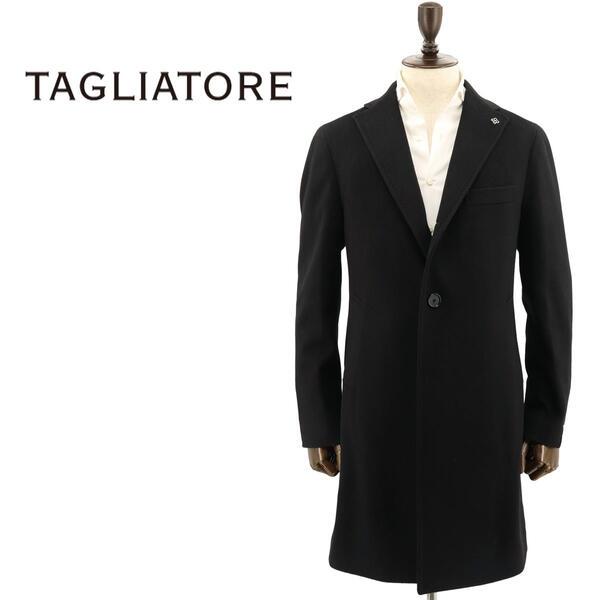 国内正規品 即日発送 TAGLIATORE タリアトーレ メンズ カシミア 段返り3B シングルチェスターコート CSBL13X 35UIC075 N3469(ブラック)