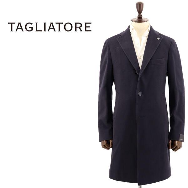 国内正規品 即日発送 TAGLIATORE タリアトーレ メンズ カシミア 段返り3B シングルチェスターコート CSBL13X 35UIC075 B3470(ネイビー)