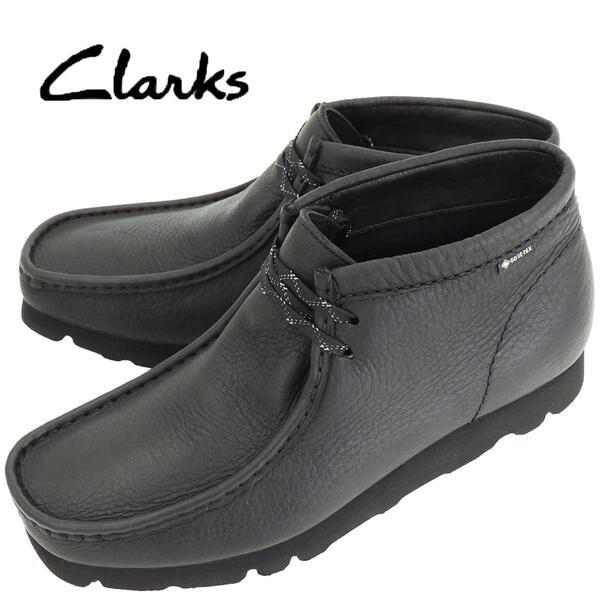 国内正規品 即日発送 CLARKS ORIGINALS クラークス オリジナルズ メンズ ゴアテックス レザー ワラビーブーツ GORETEX WALLABEE BOOT GTX 26146260 BLACK LEATHER(ブラック)
