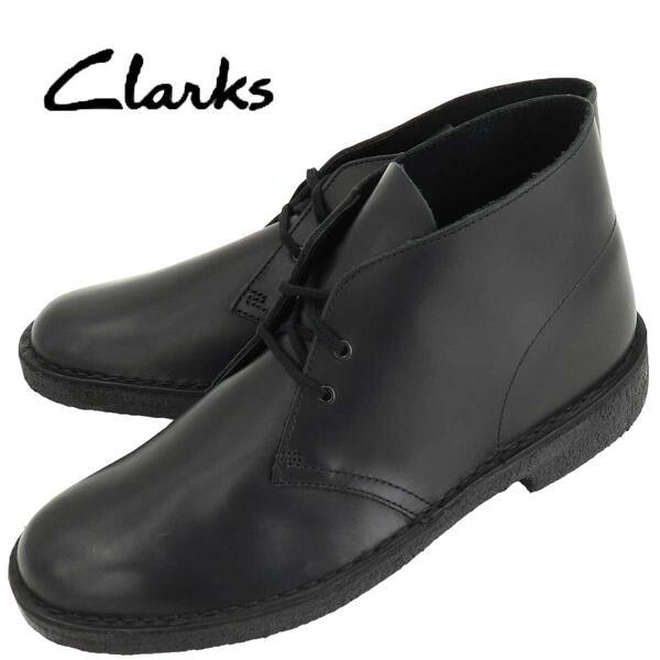 国内正規品 即日発送 CLARKS ORIGINALS クラークス オリジナルズ メンズ レザー デザートブーツ DESERT BOOT 26144225 BLACK POLISHED(ブラック)