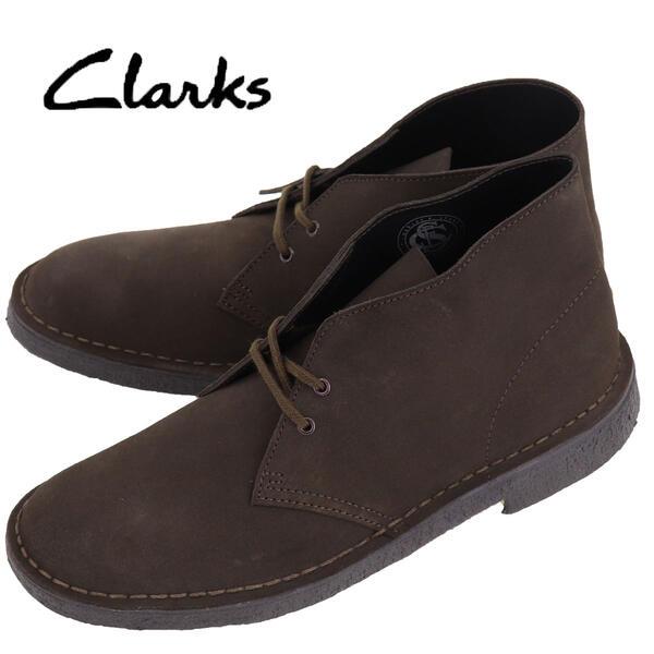 国内正規品 即日発送 CLARKS ORIGINALS クラークス オリジナルズ メンズ スエード デザートブーツ DESERT BOOT 26138229 BROWN SUEDE(ダークブラウン)