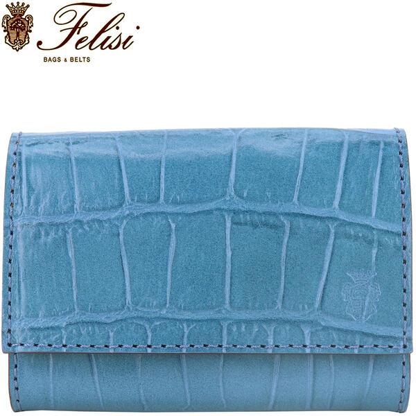 2020年春夏新作 国内正規品 Felisi フェリージ クロコダイル型押し エンボスレザー カードケース 450/SA BLUE(ブルー)