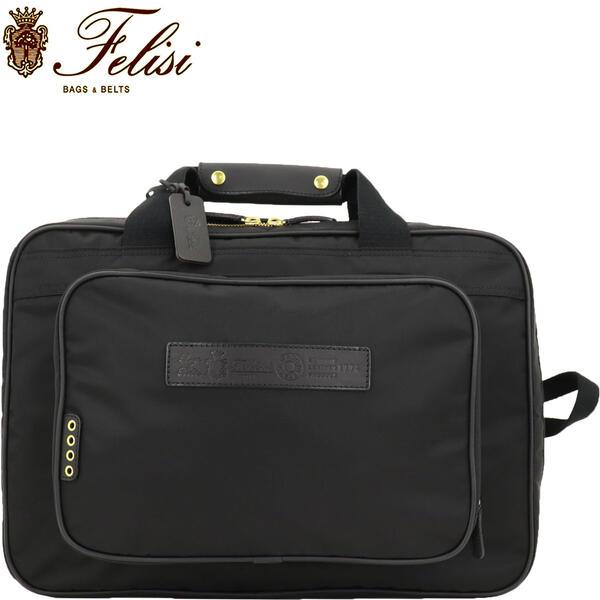 2020年春夏新作 国内正規品 Felisi フェリージ ナイロン×バケッタレザー 2WAY バッグ 1774/DS BLACK(ブラック)