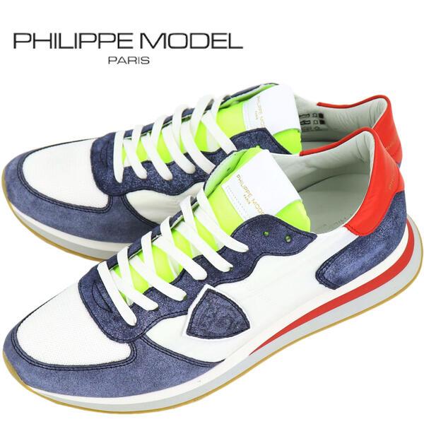 2020年春夏新作 国内正規品 PHILIPPE MODEL PARIS フィリップモデル メンズ スエード ナイロン ローカットスニーカー TZLU WL01 TRPX MONDIAL NEON 0115-TRPXWL(ホワイト×ネイビー)