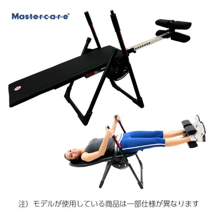 マスターケア・ミニミニ 腰痛 肩こり対策 ストレッチ器具 寝るだけ ダイエット<代引き不可>