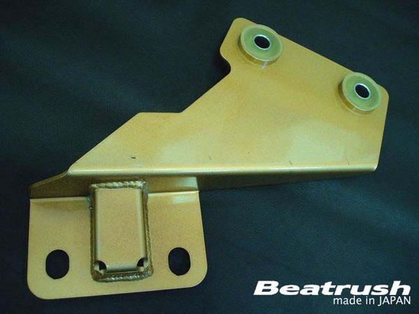 Beatrush PPFサポートブラケット マツダRX-8[SE3P]  * LAILE レイル
