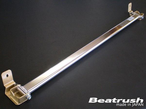 Beatrush リヤフレームエンドバー トヨタ セリカ [ZZT231]  * LAILE レイル