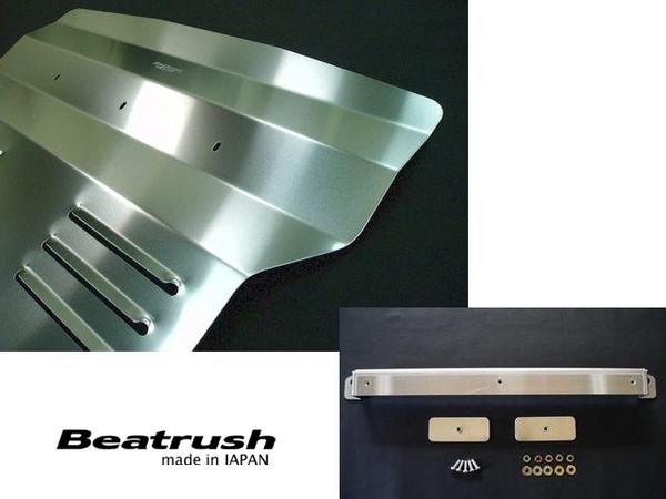 Beatrush under Panel Toyota Levin / trueno LAILE rail *