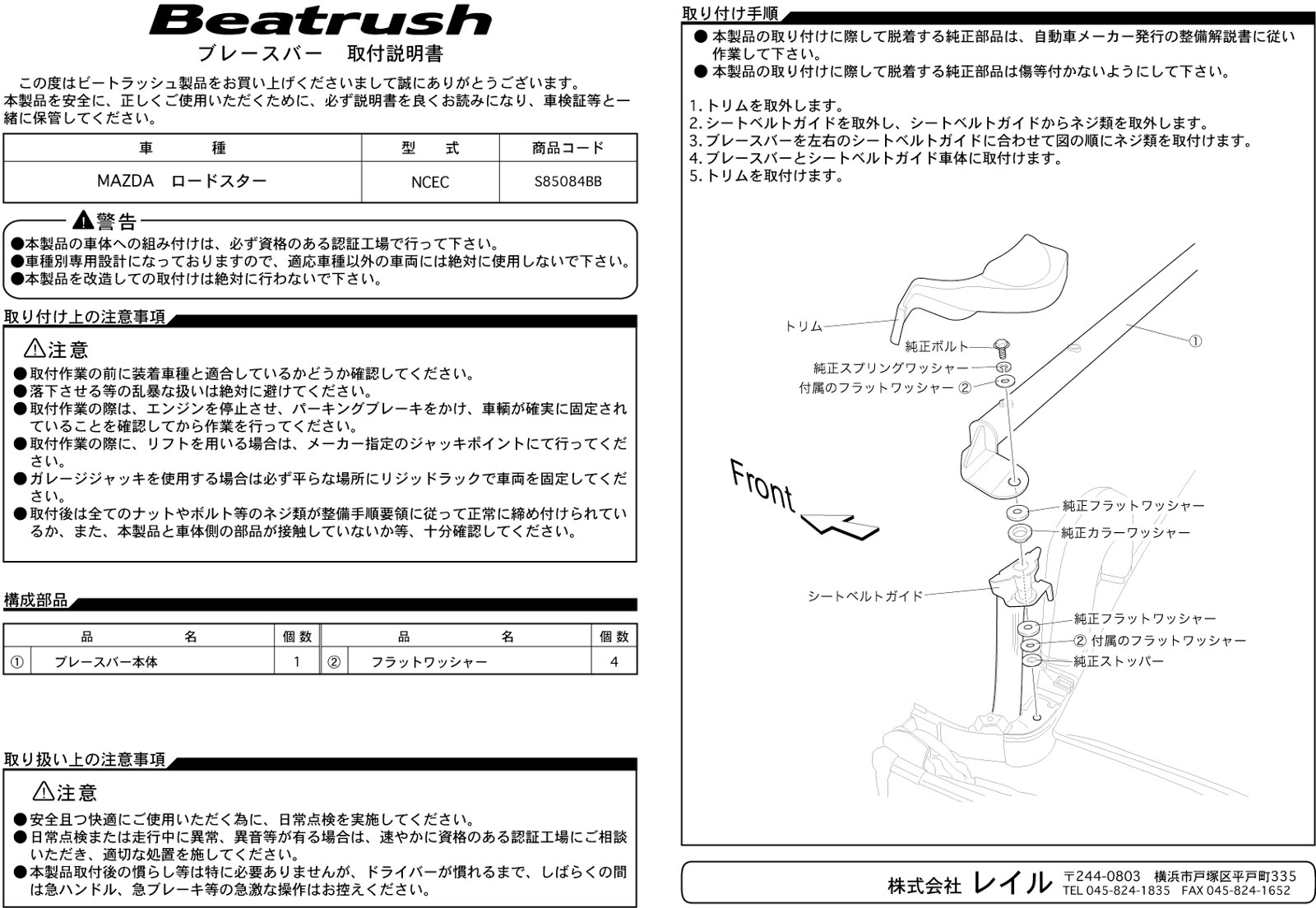 Beatrush brewbar 马自达敞篷跑车 ★ 所有产品价格都下降的圣诞销售 ! 12 / 27 到 (星期五)