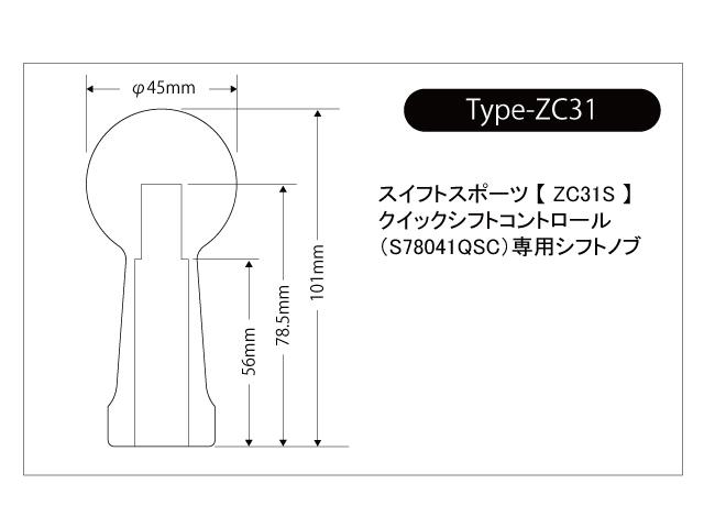 Beatrush快速变换支配专用的jurakonⓇ制造变换把手(手动变速车专用)suzukisuifutosupotsu[ZC31S(1型不可]]  * LAILE轨道