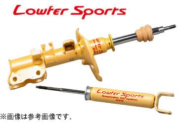 KYB ショックアブソーバー ローファースポーツ(リヤセット) スズキ スイフトスポーツ[ZC31S]  * LAILE レイル
