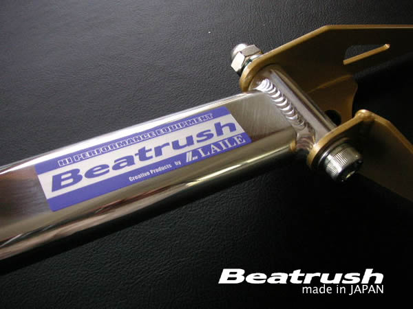 Beatrush front Tower bar Tyape-1 Subaru BRZ, Toyota 86 LAILE rail *