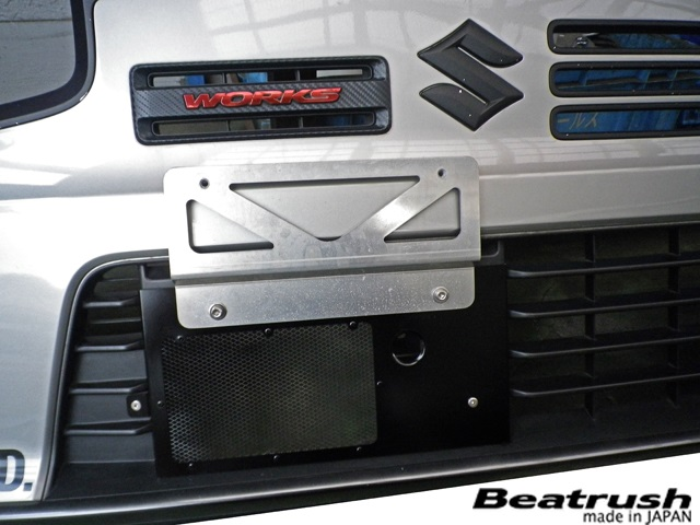Beatrush アルミナンバープレートブラケット &クーリングバンパーブラケット 2点セット スズキ アルトワークス、アルトターボ RS [HA36S]  * LAILE レイル