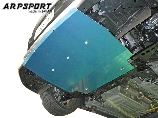 ARP SPORT アンダーガード/スタンダード スズキ スイフトスポーツ [ZC33S] 【キャンセル不可】【送料無料】  * LAILE レイル
