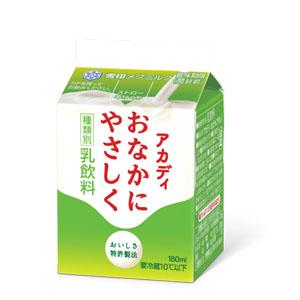 アカディ は ゴロゴロの原因となる乳糖を分解して約8割カットしたおなかにやさしい乳飲料です 高価値 お求めやすく価格改定 雪印メグミルク 牛乳 おいしさキープ製法 180ml