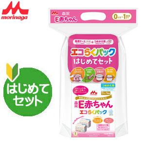 """エコ らく コンパクトな日本初の""""入れ替えタイプ""""の粉ミルクです ●手数料無料!! 牛乳たんぱく質を消化吸収の良いペプチドとし ミルクのアレルゲン性に配慮したミルクです 森永ペプチドミルク E赤ちゃん エコらくパック 森永乳業 沖縄は別途料金を頂きます OUTLET SALE ※離島 はじめてセット ペプチドミルク 粉ミルク 400g×2袋"""