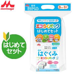 """エコ らく 安全 コンパクトな日本初の""""入れ替えタイプ""""の粉ミルクです 期間限定送料無料 初乳 母乳 に多く含まれ 乳幼児の健康と発育に重要なたんぱく質である ラクトフェリン を配合 森永ドライミルク エコらくパック はじめてセット 粉ミルク 森永乳業 はぐくみ ※離島 沖縄は別途料金を頂きます 400g×2袋"""