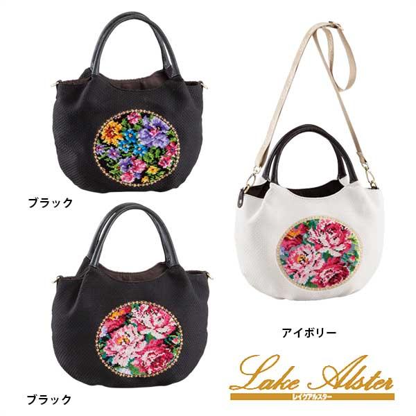 レジーナ2wayテサゲハンカチで人気の柄をデザインした華やかな2wayバッグ