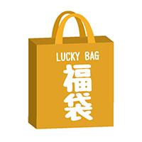 レイクアルスター福袋バッグ&雑貨セット6【7点セットの商品がびっくり価格】