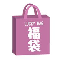 レイクアルスター福袋バッグ&雑貨セット7【5点セット合計¥30,024の商品がびっくり価格】