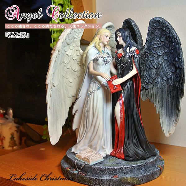 光と影 天使 エンジェル 像 天使 エンジェル angel 置き物 オブジェ 彫刻 レイクサイドクリスマス Lakeside Christmas お祝い 記念日 プレゼント ギフト 77202