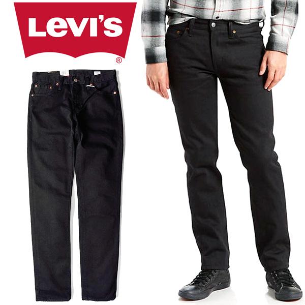本国USリーバイスで展開されるアメリカ製511デニム! リーバイス Levi's 511 MADE IN THE USA メンズ ジーンズ スリム フィット ジッパーフライ デニム パンツ アメリカ製 ボトムス ファッション