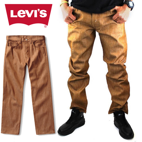 3cedc54b854ba Levi s Levis 501 original fit button fly denim pants jeans dark yellow