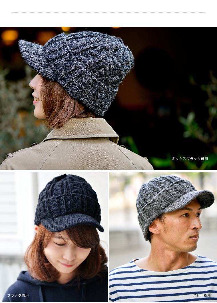 ff75706bcfb It is the hat which I seem to be addicted to when I am strong and put it on  warmly and put on the feeling by the perfect finish once.