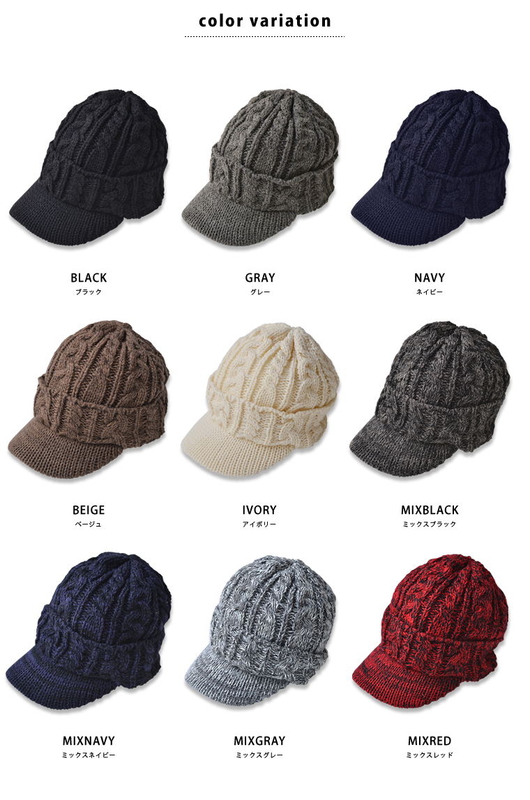 3ba5854e4a5 I count on wool fabric this time and add the volume and warmth warmth. It  is the recommended hat which can prepare for winter just to put it on  quickly in ...