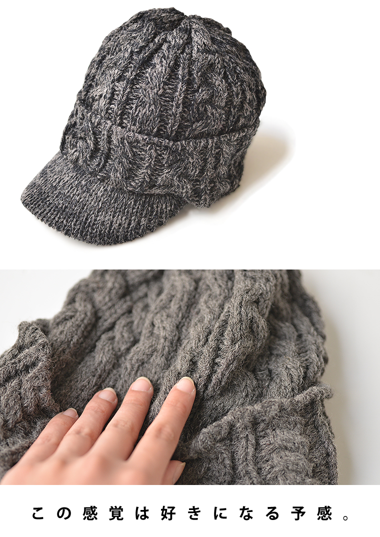 3e52acbc8df I chose a mixed thread as material using wool and acrylic to measure  durable up when I reduced the warmth that was a woolen characteristic and  the negative ...