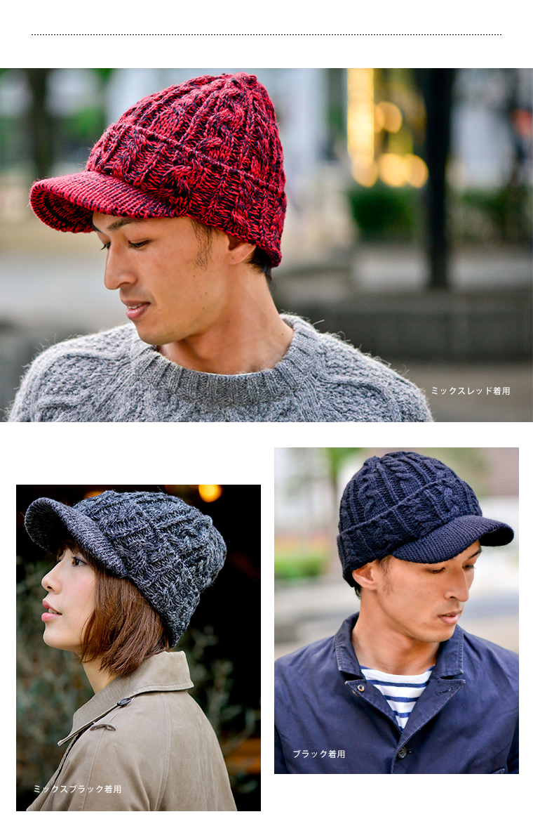 40b78780c4b I count on wool fabric this time and add the volume and warmth warmth. It  is the recommended hat which can prepare for winter just to put it on  quickly in ...
