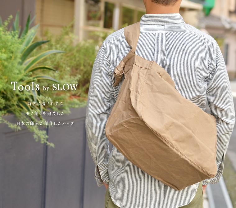 也得到很好的工具,由慢单肩包男士女士日本制袋包 INO 崖米色海军白色白色 A4 文件携带系列新闻纸工具由斧携带报纸 shoulderbag-306T18C