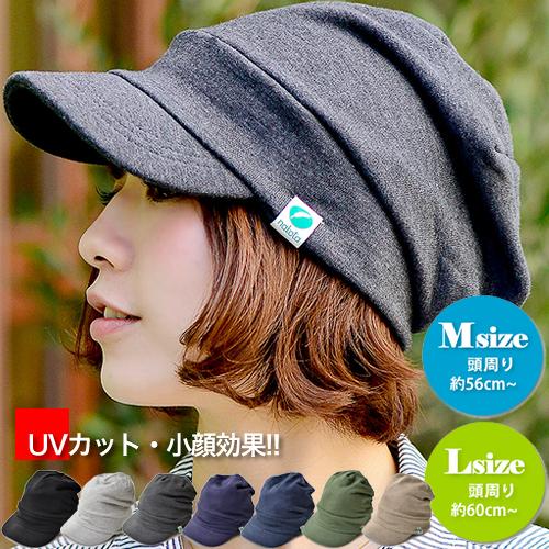 8021273c1e6ce Hat can be proud silhouette beautiful larger size Nakota (ナコタ) lakota sweat newsboy  Hat ...