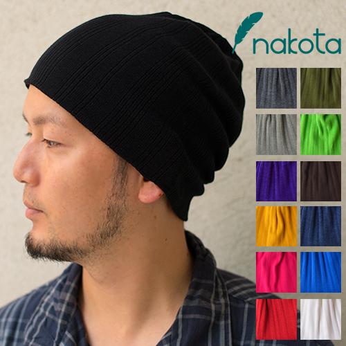 夏最適、冬に本領発揮。素材が生む最高の被り心地。裏切らないルーズシルエット。クールマックス ワッチキャップ 帽子 日本製 COOLMAX ニット帽 メンズ レディース ニットキャップ Nakota (ナコタ) マルチガーゼリブ クールマックス ワッチキャップ 帽子 日本製 COOLMAX ニット帽 夏は最適、冬に本領発揮。帽子に必要な事すべて兼ね揃えた贅沢ワッチ オールシーズン 大きいサイズ メンズ レディース
