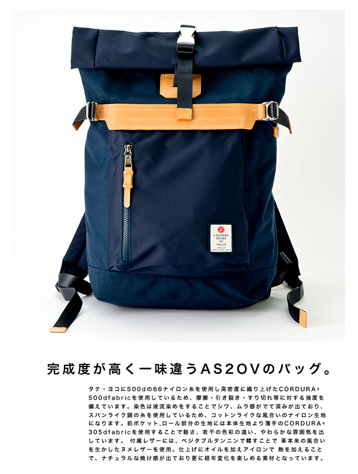c2bd56ec1 See AS2OV (アッソブ) we will make a world bag design utilizing the sense that  Japan's get taken to hand to people in whatever fashion taste also.