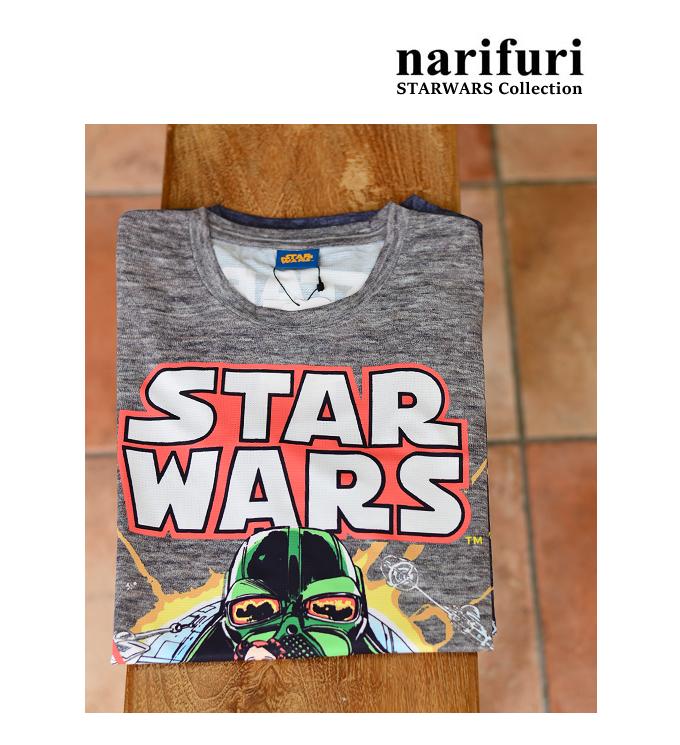 如何去不 (narifri) 星球大战 》 史诗 T 衬衫星球大战 》 协作与男子 2014 的如何去不星球大战集合 ! NF677 快干 t 恤短袖希瑟自行车穿半死