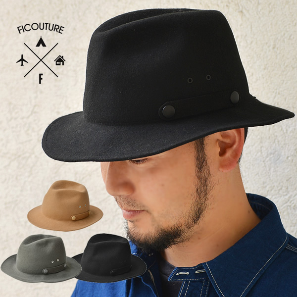 12243c2bef4 Shape memory collapsible FICOUTURE (ficutulle) FICOUTURE TRAVEL PACKABLE  HAT and felt Hat hat. Hat felt caps made in Japan fashion warm casual  simple black ...