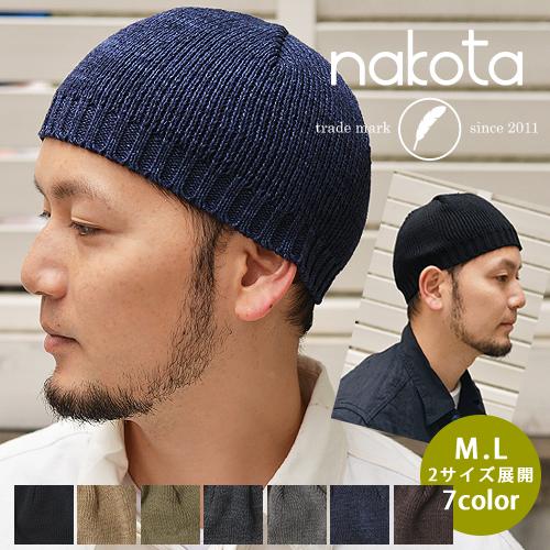 2サイズ展開!とっておきのコットン素材。新しく挑戦したビーニータイプのイスラム帽。イスラムビーニー イスラム帽 イスラムワッチキャップ 日本製 帽子 ワッチキャップ ビーニー Nakota ( ナコタ ) リスペクト コットン イスラムビーニー イスラム帽 日本製 帽子 ワッチキャップ ビーニー見つけました、とっておきのコットン素材。新しく挑戦したビーニータイプのイスラム帽 メンズ オールシーズン