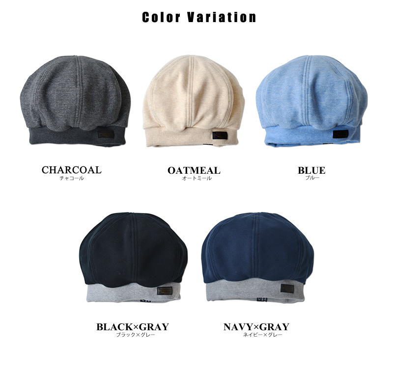 A.C.C.C by MARSE x Nakota beret caps watch caps - Dreams of Lotus-arranged free berets stick to made in Japan. Beret Kamon Cap beret Cap 2-way cotton Mars Hat mens Womens unisex washing