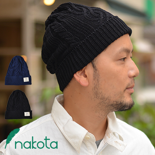 148a37dcf63 The contrast that a hat knit hat cotton 100% watch cap made in Nakota (ナコタ) indigo  dyeing cable knitting knit cap Japan is beautiful is special.