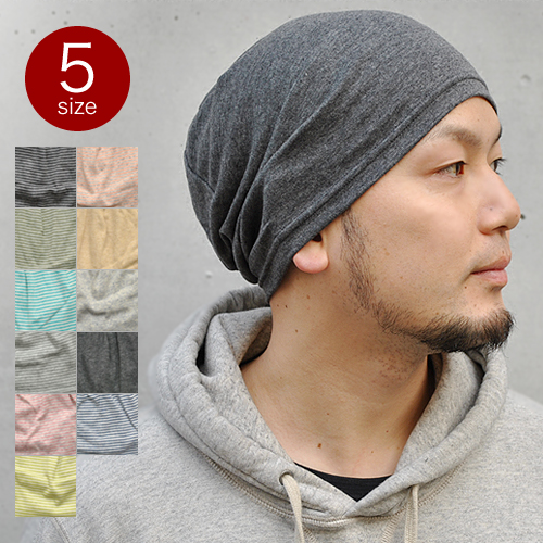 309d51346 5 organic cotton light tuck watch cap hat room knit cap knit hat thin  インナーワッチ size development! The all-around watch cap which can be covered  with ♪ ...