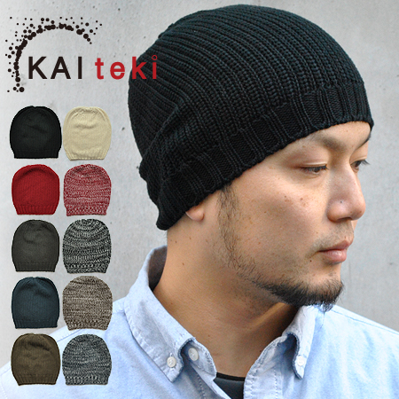 719e1762f84 ... seamless edge ribs Kamon Cap made in Japan Hat knit Cap knit Cap all  seasons OK! Large best fit men women to fit in the head gently size cotton  winter