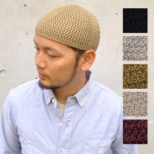 一生愛用できるほどの価値あるイスラム帽イスラムワッチ キャップ 最安値 イスラム帽 ビーニー シームレス プレミアムシルク 大放出セール 帽子 イスラムワッチ